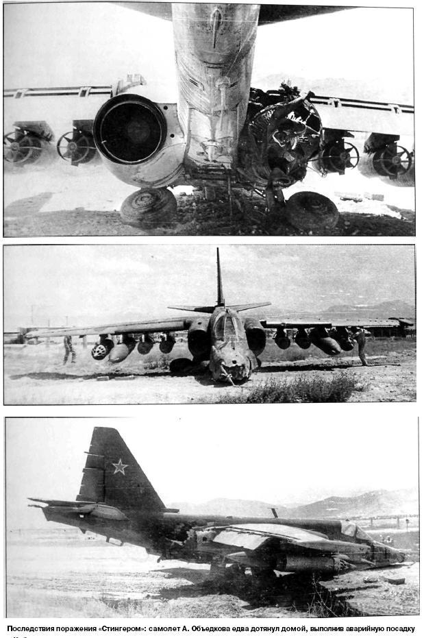 avions et hélicoptères soviétique Aftermath-of-su-25-getting-hit-by-the-stinger-missile-during-soviet-afghan-war-jpg