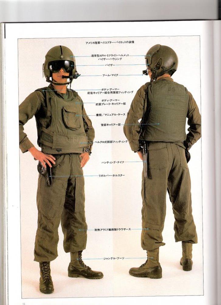 04e701240ad Question  - Huey cobra Pilot   Crew Uniform