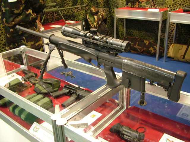 gepard anti materiel rifle.jpg