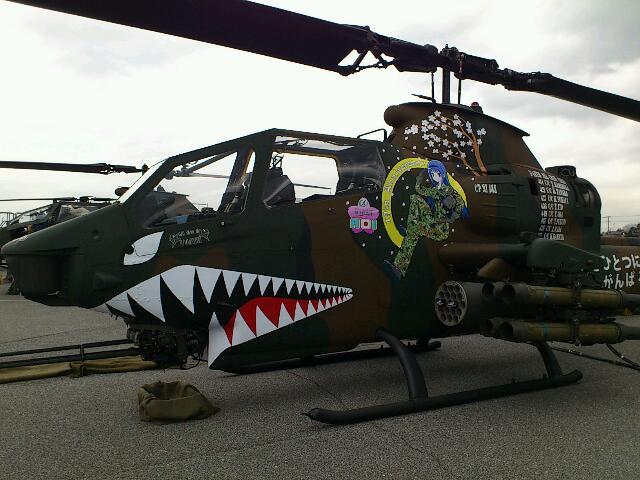 Homu_chopper.jpg