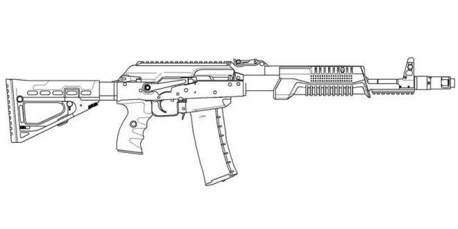 Pump-action-AK.jpg