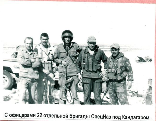 soldats soviétiques Spetsnaz-gru-2-jpg