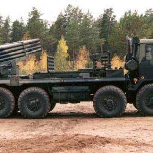 Katyusha rockets   MilitaryImages Net