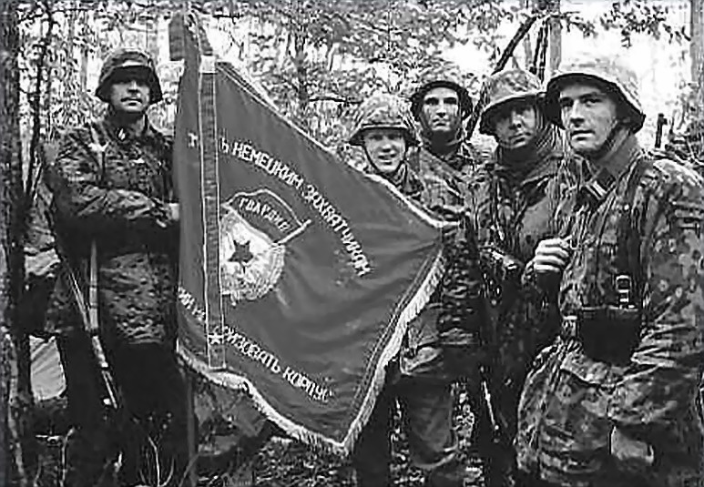Waffen SS & Captured Soviet Standard | MilitaryImages Net